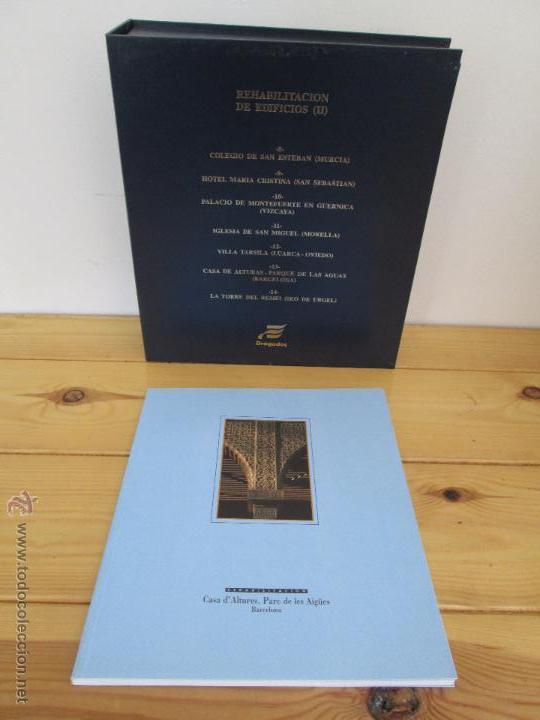 Libros de segunda mano: REHABILITACION DE EDIFICIOS. 19 CUADERNOS EN ENTUCHE. ED. DRAGADOS. VER FOTOGRAFIAS ADJUNTAS. - Foto 216 - 50276082