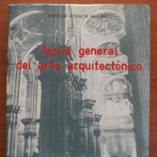 Libros de segunda mano: LIRRO DE APUNTES Y DATOS: TEORIA GENERAL DEL ARTE ARQUITECTONICO – ENRIQUE ATENCIA - MALAGA . Lote 52625111