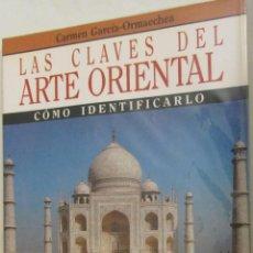 Libros de segunda mano: LAS CLAVES DEL ARTE ORIENTAL. CÓMO IDENTIFICARLO DE CARMEN GARCÍA-ORMAECHEA (ARIEL). Lote 53421312