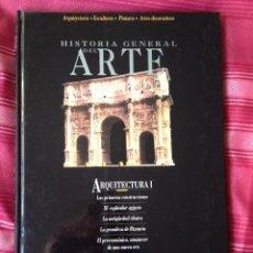 Libros de segunda mano: HISTORIA GENERAL DEL ARTE: ARQUITECTURA I - EDICIONES DEL PRADO. Lote 54570473