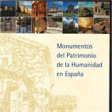 Livros em segunda mão: MONUMENTOS DEL PATRIMONIO DE LA HUMANIDAD EN ESPAÑA. BBVA. Lote 56100017