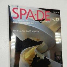 Libros de segunda mano: SPA-DE VOL. 12: SPACE & DESIGN - INTERNATIONAL REVIEW OF INTERIOR DESIGN DISEÑO ARQUITECTURA. Lote 57019530