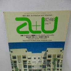 Libros de segunda mano: A+U ARCHITECTURE URBANISM 203 1987 ENGLISH JAPANESE ARQUITECTURA GAUDIN PORTZAMPARC CIRIANI. Lote 57981384