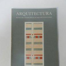 Libros de segunda mano: ARQUITECTURA: REVISTA DEL COLEGIO OFICIAL DE ARQUITECTOS DE MADRID ( COAM ) AÑO 1984 NÚMERO 250. Lote 69479537