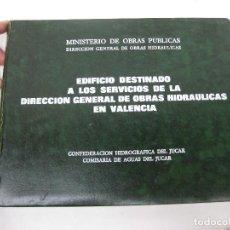 Libros de segunda mano: VIP! LIBRO ALBUM ARQUITECTURA 35 FOTOS MINISTERIO EDIFICIO CONFEDERACION HIDROGRAFICA DEL JUCAR. Lote 73537663