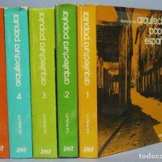 Libros de segunda mano: ARQUITECTURA POPULAR ESPAÑOLA. LUIS FEDUCHI. 5 TOMOS. Lote 85234688