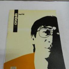 Libros de segunda mano: REVISTA EL CROQUIS Nº 71 AÑO 1995 TOYO ITO 1986 1995 , ARQUITECTURA DISEÑO DESCATALOGADA. Lote 187116442
