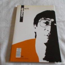 Libros de segunda mano: EL CROQUIS Nº 71 TOYO ITO 1985 - 1995. Lote 92114070