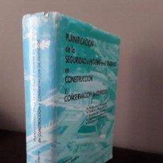 Libros de segunda mano: PLANIFICACIÓN DE LA SEGURIDAD E HIGIENE EN EL TRABAJO - ALFONSO PEREZ GUERRA - IFAS. Lote 93962080