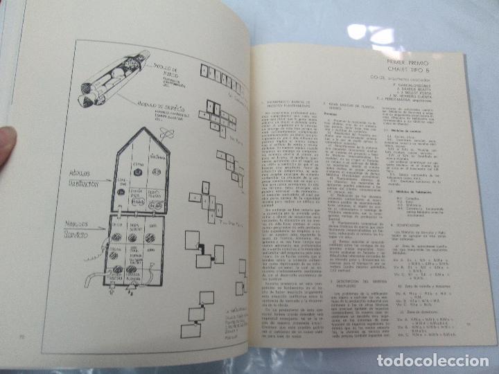 Libros de segunda mano: HOGAR Y ARQUITECTURA. 14 REVISTAS. Nº ALTERNOS. LEER DESCRIPCION. - Foto 95 - 95332639