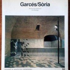 Libros de segunda mano: GARCÉS / SÒRIA - GUSTAVO GILI. Lote 99158523