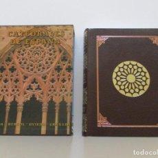 Libros de segunda mano: VV.AA. CATEDRALES DE ESPAÑA: LÉRIDA. BURGOS. OVIEDO. GRANADA. RM83607. . Lote 99592251