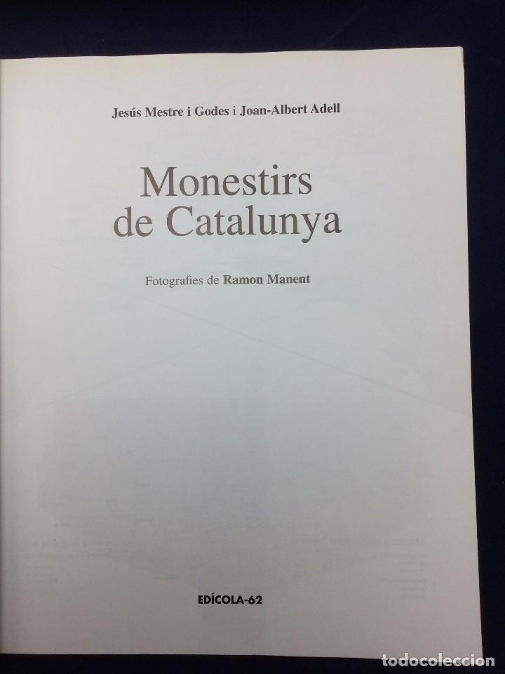 Libros de segunda mano: MONESTIRS DE CATALUNYA - Foto 2 - 103956791