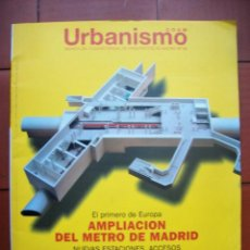 Libros de segunda mano: URBANISMO COAM : REVISTA COLEGIO OFICIAL ARQUITECTOS MADRID Nº 33 . AMPLIACION METRO DE MADRID . Lote 104062203