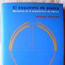 Libros de segunda mano: EL ESQUELETO DE PIEDRA - 9788489977730. Lote 104527839