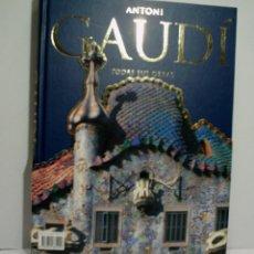 Libros de segunda mano: ANTONI GAUDÍ. TODAS SUS OBRAS. ZERBST RAINER. 1997. Lote 104626687