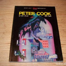 Libros de segunda mano: ARCHITECTURE AND URBANISM. PETER COOK 1961 - 1989 . EXTRA EDITION . Lote 107561331