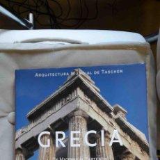 Libros de segunda mano: GRECIA: DE MICENAS AL PARTENÓN (H. STIERLIN, ED. TASCHEN). Lote 109548723