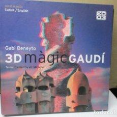 Libros de segunda mano: 3D MAGIC GAUDI - GABI BENEYTO - CATALÁ / ENGLISH. Lote 111648599