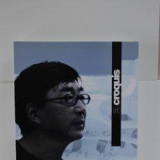 Libros de segunda mano: EL CROQUIS 123 TOYO ITO 2005-2009. ARQUITECTURA. Lote 143166876