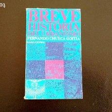 Libros de segunda mano: BREVE HISTORIA DEL URBANISMO. FERNANDO CHUECA GOITIA. ALIANZA EDITORIAL. 1ª EDICIÓN. MADRID, 1968.. Lote 113470163