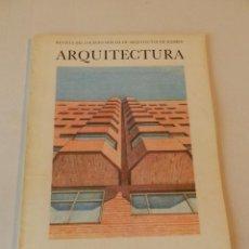 Libros de segunda mano: ARQUITECTURA 231 (COAM) REVISTA JULIO 1981 CLOTET TUSQUETS. Lote 114499215