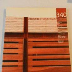 Libros de segunda mano: ARQUITECTURA 340 (COAM) REVISTA 2005. Lote 114564275