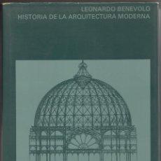 Libros de segunda mano: HISTORIA DE LA ARQUITECTURA MODERNA. Lote 114620171