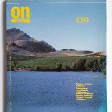 Libros de segunda mano: ON DISEÑO Nº 130. BODEGAS CORDORNIU NAPA - CONSERVATORIO MÚSICA DE MADRID - RECINTO FERIAL CANARIAS.. Lote 117158631
