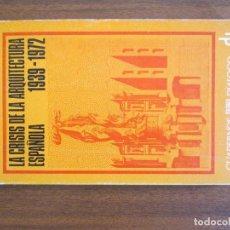 Libros de segunda mano: LA CRISIS DE LA ARQUITECTURA ESPAÑOLA (1939 – 1972) ANTONIO FERNÁNDEZ ALBA. Lote 117166827