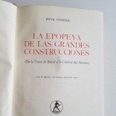 Libros de segunda mano: LA EPOPEYA DE LAS GRANDES CONSTRUCCIONES DE RENE POIRIER. Lote 120307299