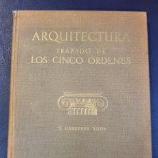 Libros de segunda mano: ARQUITECTURA -TRAZADO DE LAS CINCO ORDENES - T. CARRERAS SOTO. Lote 122115442