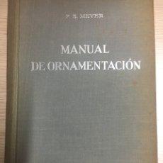 Libros de segunda mano: MANUAL DE ORNAMENTACIÓN 1954. Lote 123242730
