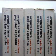 Libros de segunda mano: ARQUITECTURA POPULAR ESPAÑOLA, CARLOS FLORES, 5 TOMOS, AGUILAR. Lote 127574171