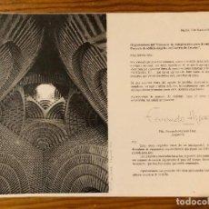 Libros de segunda mano: HIGUERAS-A4-CONCURSO DE ANTEPROYECTOS PARA LA REDACCIÓN DEL PROYECTO EDIFICIO SINGULAR CORVERA(60€). Lote 127961615