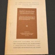 Libros de segunda mano: FAVENTINO - LA ARQUITECTURA TECNICA EN SUS TEXTOS HISTORICOS. Lote 128180139