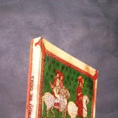 Libros de segunda mano: LA CATEDRAL DE BURGO DE OSMA-GUIA TURISTICA. Lote 128182459