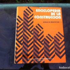 Libros de segunda mano: ENCICLOPEDIA DE LA CONSTRUCCIÓN. DETALLES DE ARQUITECTURA / 1. ED. EDITORES TÉCNICOS ASOCIADOS 1978. Lote 143175186