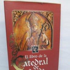 Libros de segunda mano: EL LIBRO DE LA CATEDRAL DE OVIEDO. ESCRITO EN LA PIEDRA. JUAN IGNACIO RUIZ DE LA PEÑA SOLAR...1997. Lote 143705574