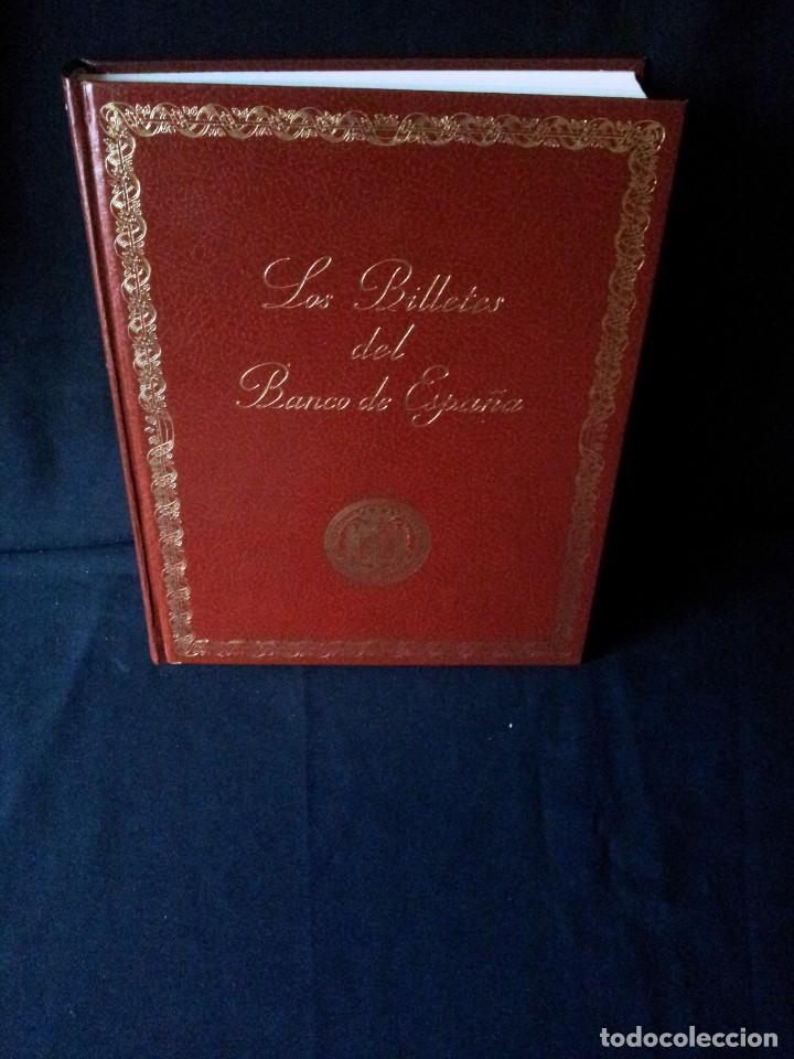 Libros de segunda mano: COLECCIÓN BANCO DE ESPAÑA - 4 LIBROS DIFERENTES - VER DESCRIPCION - Foto 2 - 144499686
