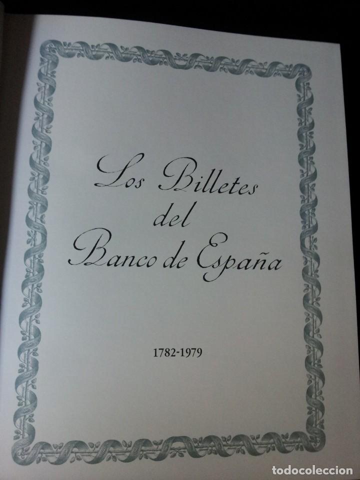 Libros de segunda mano: COLECCIÓN BANCO DE ESPAÑA - 4 LIBROS DIFERENTES - VER DESCRIPCION - Foto 3 - 144499686