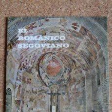 Libros de segunda mano: EL ROMÁNICO SEGOVIANO. MARQUÉS DE LOZOYA. SEGOVIA, CAJA DE AHORROS Y MONTE DE PIEDAD, 1967.. Lote 144820390