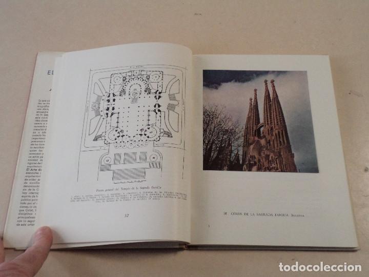 Libros de segunda mano: EL ARTE DE GAUDÍ - JUAN EDUARDO CIRLOT - EDICIONES OMEGA - Foto 2 - 144977978
