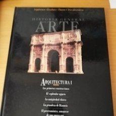Libros de segunda mano: ARQUITECTURA I (HISTORIA GENERAL DEL ARTE, EDICIONES DEL PRADO). Lote 151587930