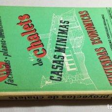 Libros de segunda mano: CASAS MINIMAS VIVIENDAS ECONOMICAS/ ANSELMO RODRIGUEZ HERNA. Lote 151621178