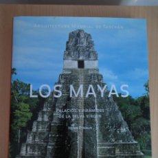 Libros de segunda mano: LOS MAYAS - PALACIOS Y PIRÁMIDES DE LA SELVA VIRGEN. HENRI STERLIN (TASCHEN, 1998). Lote 154673450