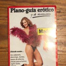 Libros de segunda mano: PLANO-GUIA EROTICO(30€). Lote 156891746