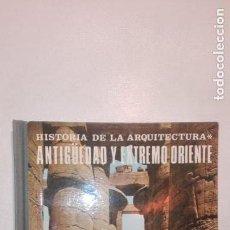 Libros de segunda mano: HISTORIA DE LA ARQUITECTURA 1: ANTIGUEDAD Y EXTREMO ORIENTE - FRANCISCO PORTELA SANDOVAL 1973. Lote 156905642