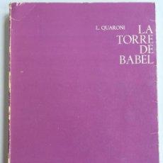 Libros de segunda mano: LA TORRE DE BABEL - L. QUARONI - COLECCIÓN CIENCIA URBANÍSTICA GUSTAVO GILI. Lote 158460318