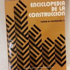 Libros de segunda mano: ENCICLOPEDIA DE LA CONSTRUCCIÓN.TECNICAS DE CONSTRUCCION IV. EDIT.TECNICOS ASOCIADOS.. Lote 163511374
